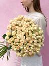 Вечность - купить цветы и аксессуары в интернет-магазине Дом цветов