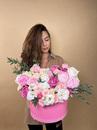 Bubble Gum - купить цветы и аксессуары в интернет-магазине Дом цветов