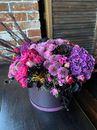 Infinity - купить цветы и аксессуары в интернет-магазине Дом цветов