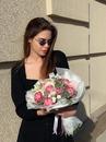 Джейн Эйр - купить цветы и аксессуары в интернет-магазине Дом цветов